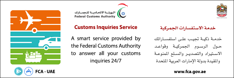 Federal_Customs_Authority-274