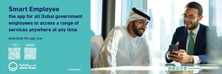 SDG_Smart_employee_App_EN-336