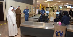 Passenger Operations Department at Terminal (2) makes 203 seizures caption of image