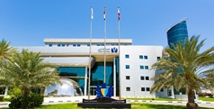 Dubai customs & Ministry of economy inaugurate second international innovation forumcaption of image
