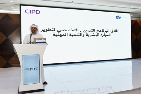 Dubai Customs joins forces with CIPD to launch HR development training program  caption of image