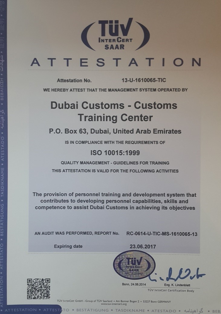 Dubai Customs Certificates