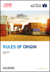 Rules_of_origin